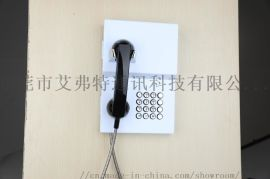东莞艾弗特AFT-BG-08银行电话机