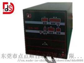 电子点焊机自动精密点焊机厂家
