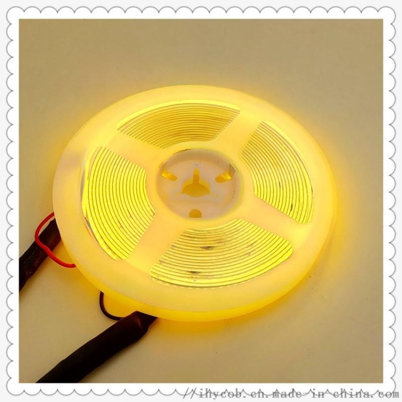 24V COB灯带 24V COB软灯带灯条厂家