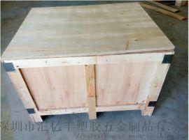 深圳免检木箱,胶合木箱,免熏蒸木箱,出口木箱