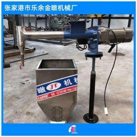 厂家直销色母喂料机 小型送料机设备现货供应 金暾色粉送料机批发