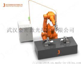合肥汽车配件汽车排气管机器人激光焊接机