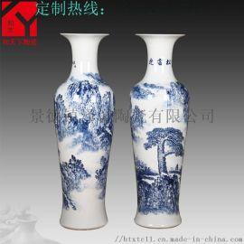景德镇青花瓷花瓶厂家