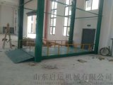 四柱汽車舉升機汽車電梯定製鐵嶺市維修專用舉升設備