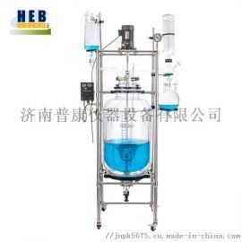 200L大型双层玻璃反应釜S212-200L