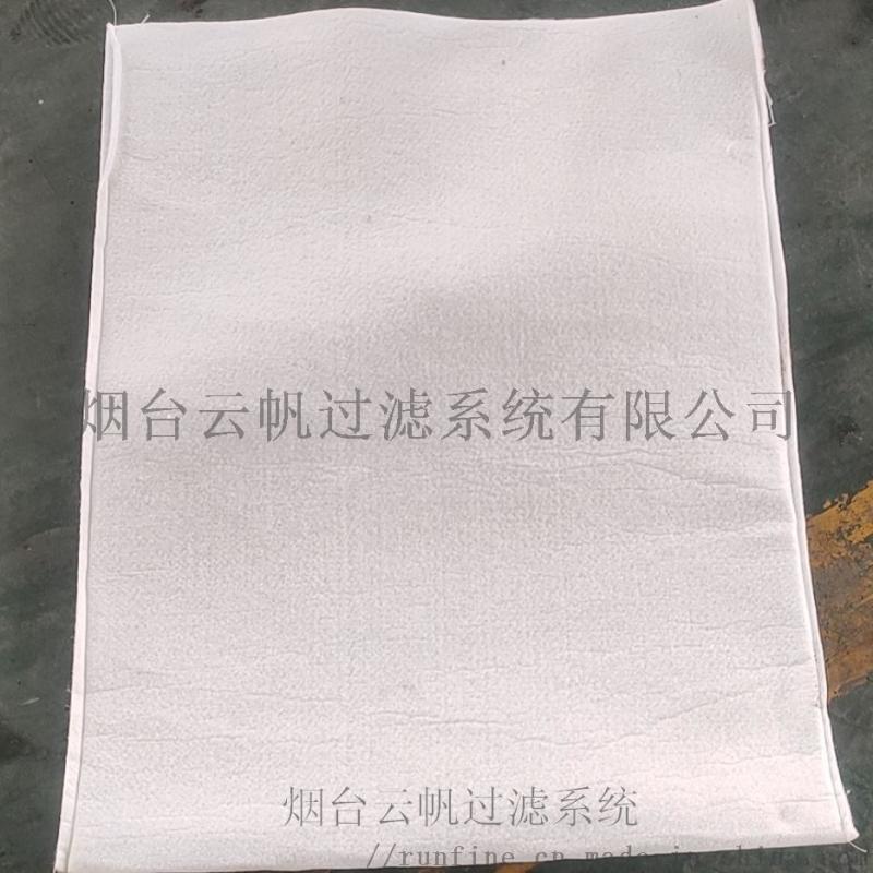 袋式过滤器配套异形滤袋