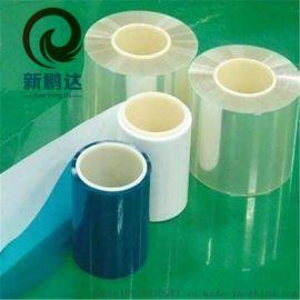 高粘中粘低粘 PET硅胶保护膜 亚克力胶保护膜