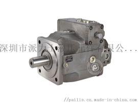 进口E-A4VSO125力士乐液压泵柱塞泵大量现货