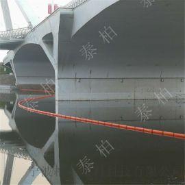 柏泰定制拦污浮筒拦污浮体缠绕膜包装
