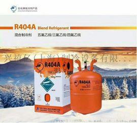 国产品牌巨化R404a制冷剂