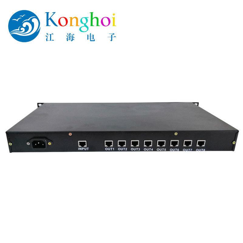 江海电子HUB转接器时码分配器(可定制)
