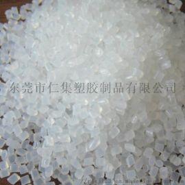 PTE- H3040GF抗化学性 纳米  PTE