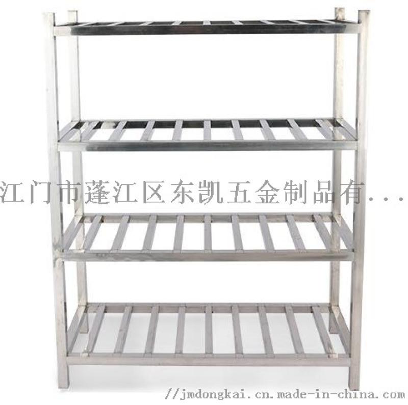 不锈钢四层板架厨房置物架厂家