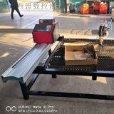 西恩数控火焰切割机 便携式小型火焰切割机