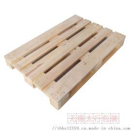 实木托盘厂家定做出口熏蒸托盘欧标木托盘