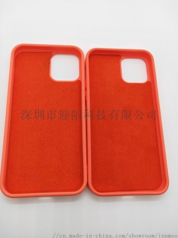 彩色2mm TPU+超纤绒布喷油仿液态硅胶手机壳