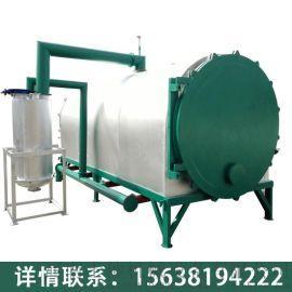 炭化炉 原木碳化炉 干馏炭化炉 气流炭化炉