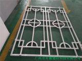 專業鋁方管燒焊復古鋁窗花工藝及應用