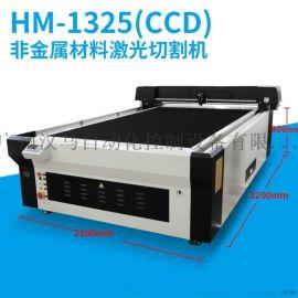 汉马激光亚克力激光裁床 广告发光字激光切割机