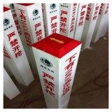 交通道路 告桩厂家 韩城三角形玻璃钢标志桩