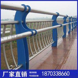 桥面用护栏 阳台护栏 桥涵护栏栏杆