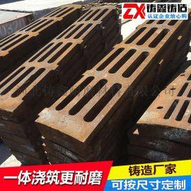 铸造厂家 碎石机条状孔 筛板 洗沙机筛板 认证企业