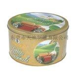 廠家專業製造馬口鐵罐 食品圓罐 圓形鐵罐 鐵罐定製