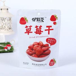 厂家定制芒果干自立自封袋彩印塑料食品拉链包装袋
