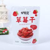 廠家定制芒果幹自立自封袋彩印塑料食品拉鏈包裝袋