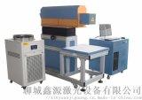 XY100W木板雕刻機骨灰盒CO2 射打標機