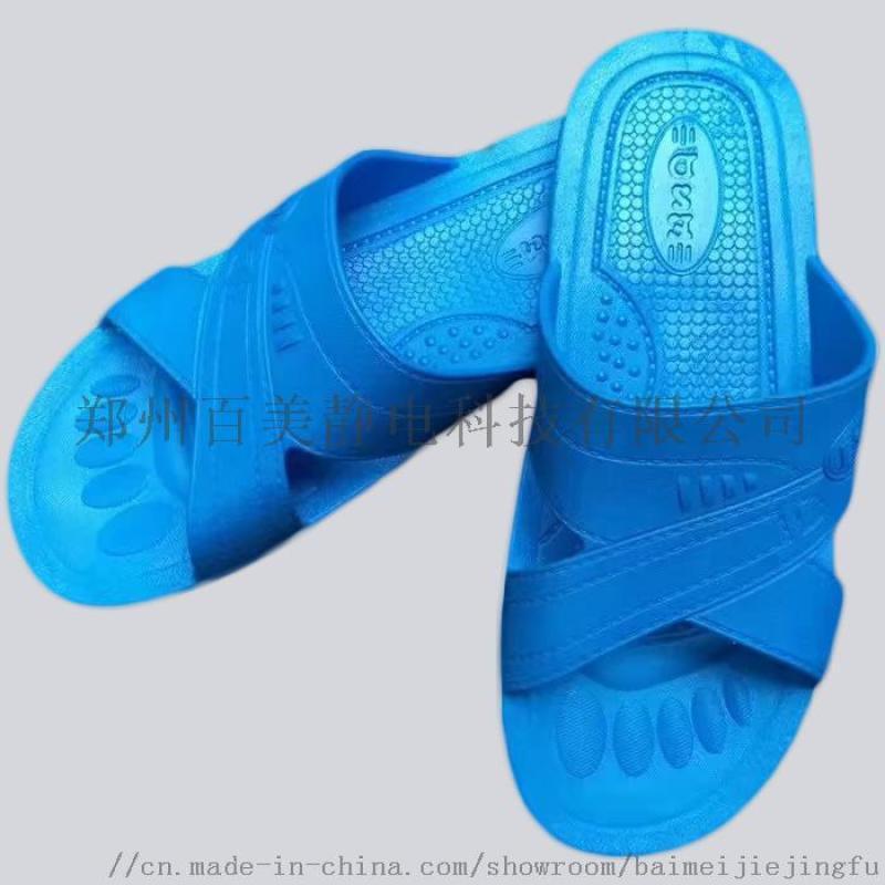防靜電鞋無塵鞋白色工作鞋PU軟底男女帆布鞋