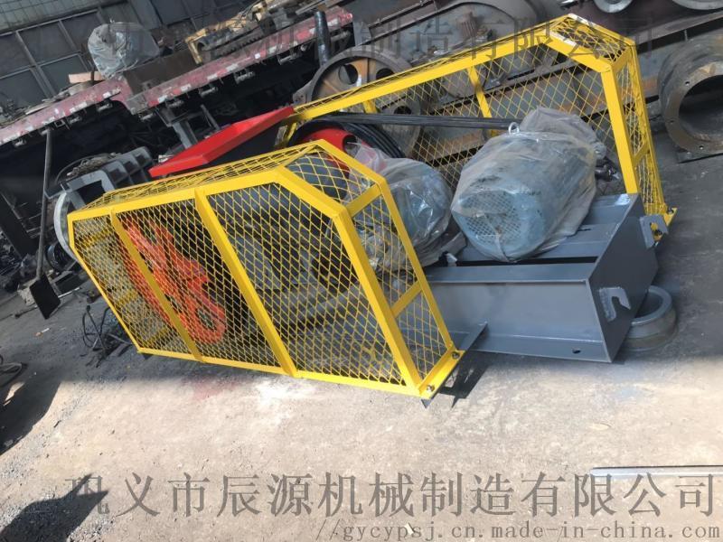 礦山破碎設備 小對輥破碎機廠家現貨400x250