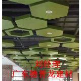 校区镂空铝单板-木纹三角铝单板天花
