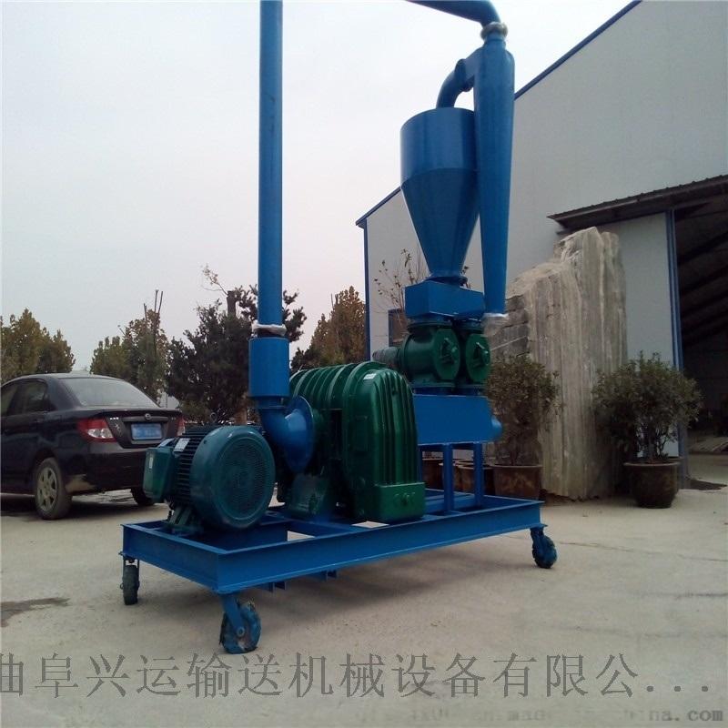 粉煤灰输送机 气力吸粮机厂商 六九重工 自动装卸气