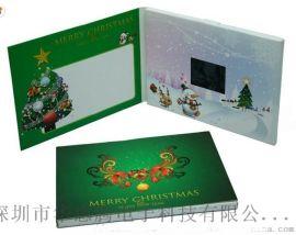 LCD多功能视频賀卡