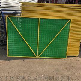 钢制安全网片  爬架防护外架网  0.5*1.0