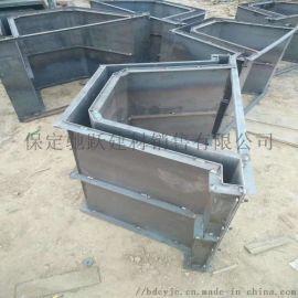 E型电缆槽模具 电缆槽塑料模具 水泥槽模具