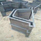 E型電纜槽模具 電纜槽塑料模具 水泥槽模具