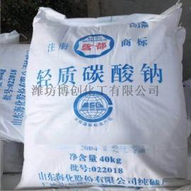 国标Ⅱ类优等品碳酸钠