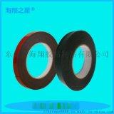 供應PE泡棉雙面膠 自產PE熱熔膠帶