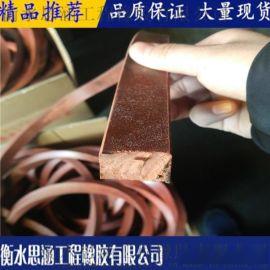 专业生产标准制品型腻子型遇水膨胀止水条 防水
