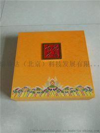 北京白酒包装盒制作,白酒包装盒印刷厂家