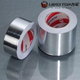0.065mm厚鋁箔膠帶 銅管粘貼帶耐高溫鋁箔膠帶