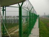 機場護欄網/Y型柱護欄網/帶刺繩機場護欄網