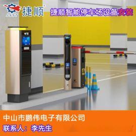捷顺智能停车场设备系统,中山小区停车场设备安装维修