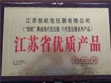 变压器江苏SCB11-250KVA/10全铜厂家