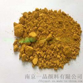 氧化铁黄 上海一品 江苏经销