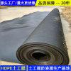 广东2.0HDPE膜,黑色2.0HDPE土工膜无忧