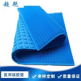 厂家直销医用硅胶垫消毒垫消毒框防滑垫大规格硅胶垫