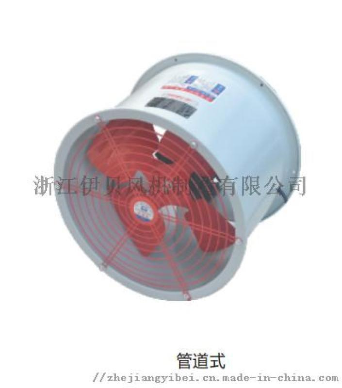SF3-2 轴流风机 管道式